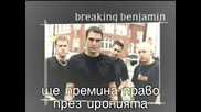 Breaking Benjamin - Follow me (bg Subs)