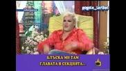 СМЯХ! Азис Си Признава, Че Е Спал С Рачков - Господари На Ефира 01.07.2008
