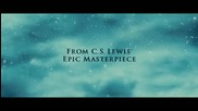 The Chronicles of Narnia: The Voyage of the Dawn Treader Trailer + Превод :)