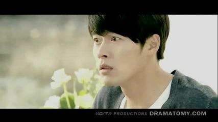 Secret Garden Mv - I Only See You (joowon Vr.) . Hyun Bin, Ha Ji Won