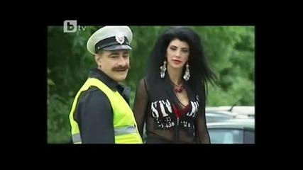 Проститутка 50 Лева