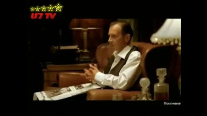 Реклама на мтел Дон Корлеоне 2