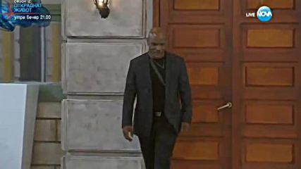 Майк Тайсън влезе в къщата на Вип Брадър