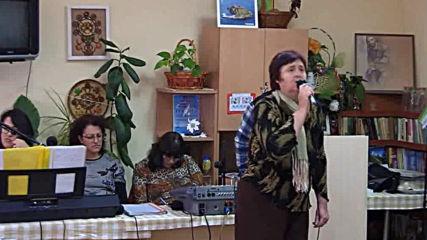 Духовна песен - Иванка