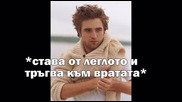 After Twilight Saga[роб І - ( ...] - 11ep.