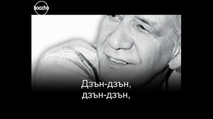 Димитрис Митропанос - Счупиха ми багламата