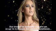 * Превод * Балада * Pasxalis Terzis (ако отново би поискала сърцето ми!)