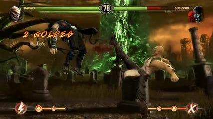 Mortal kombat komplete edition мултиплейър