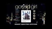 Gossip Girl s06e02(bg subs) - Клюкарката сезон 6 епизод 2