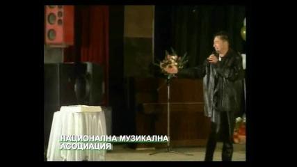 Константин Пашкулев - Вчера