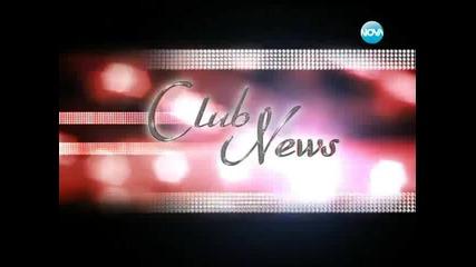 """Репортаж от промоцията на """" Вярвал ли съм """" - Yalta Club"""
