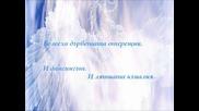 Аспиринов сняг - Георги Константинов