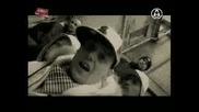 Баста Feat. Guf - Моя Игра