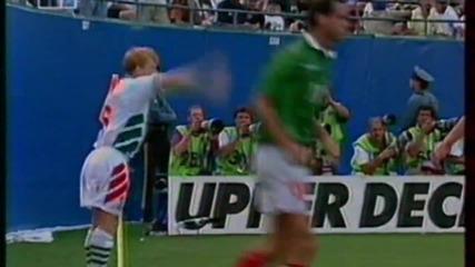 Футбол Мексико - България 1994 - Продължения - Част 1/4 (високо качество)