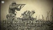 10-те Героични битки през Втората световна война