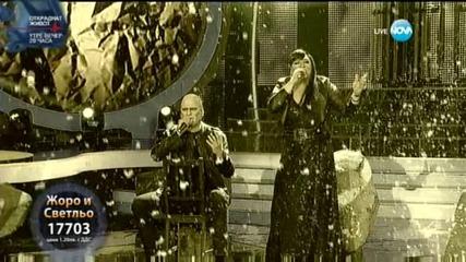 Жоро и Светльо като Слави Трифонов и Софи Маринова -