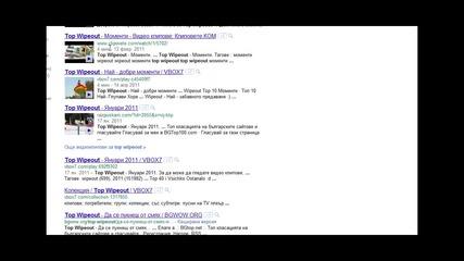 Социална мрежа Twist.bg Seo/serp Results