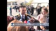 Извършва се проверка в ДАНС дали е изтекла предварително информация за Христо Бисеров