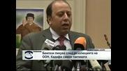 Либия отхвърли резолюцията  на Съвета за сигурност  на ООН, радост в Бенгази