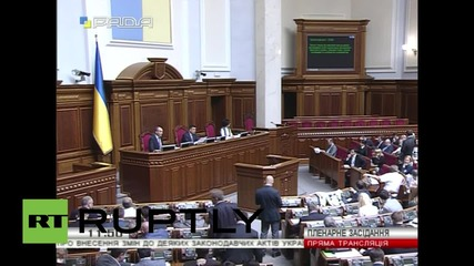 Ukraine: Bill passed allowing foreigners to serve in the military