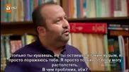 Крадецът на сърца Kalp Hirsizi 2014 еп.2 Турция Руски суб.