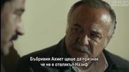 Хулиганът~karadayi еп.26-1 Бг.суб.