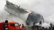 Турски товарен самолет се разби върху жилищна сграда