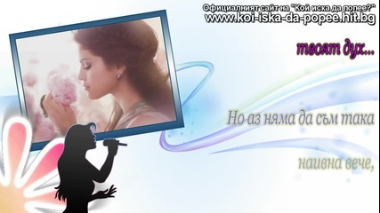 ( H D ) - Selena Gomez - Ghost of you - 1/2
