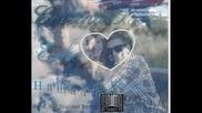 Esk0 - Нашата Любов