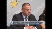 """БСП, ДПС и """"Атака"""" искат отгеглянето на Цветан Цветанов от листите заради подслушванията"""