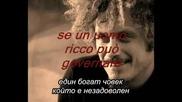 Несправедливост - Николо Фаби (превод)