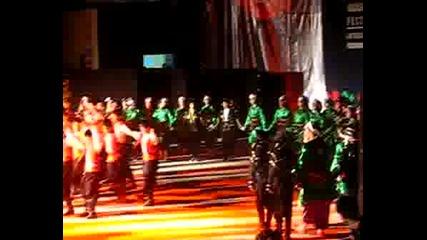 Турски Танци 2