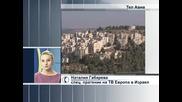 Съвместно заседание на българското и израелското правителство в Ерусалим