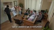 Черни пари и любов еп.12 Бг.суб.с Туба Буюкюстюн и Енгин Акюрек