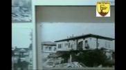 Петрич - Видео