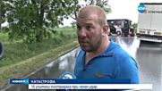 Автобус и тир се сблъскаха на пътя Сливен-Ямбол, има ранени - късна емисия