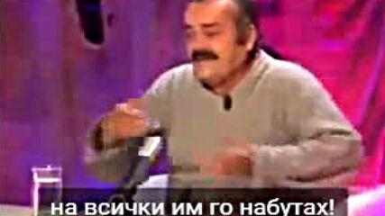 Nai noviat klip za Boiko Borisov