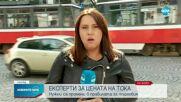 Мая Манолова: Искаме оставката на ръководството на КЕВР