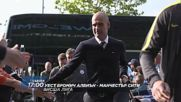 Футбол: Уест Бромич Албиън – Манчестър Сити на 28 октомври по DIEMA SPORT 2