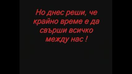 История От Живота Ми ..