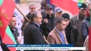 Втори таен свидетел застана пред съда в Пазарджик