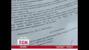 Украина - Полиция - Щурм на Клуб