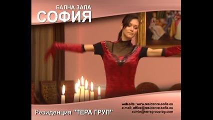 Balna Zala Sofia