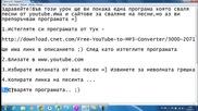 How to 2# - Как да сваляме песни от Youtube?!