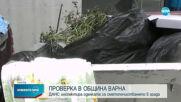 ДАНС започна проверка в Община Варна