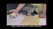 Как да приготвим домашна паста