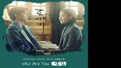 Sam Kim - Who Are You (goblin Ost Part 6)