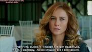 Пойраз Караел еп.36-1 Руски суб. Турция
