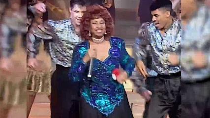 Celia Cruz - La Guagua