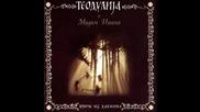 Teodulija feat Madame Piano - Blaguno dejce - (Audio 2002)
